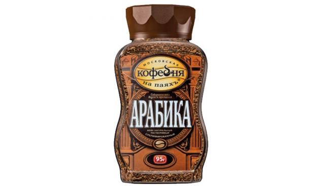 Кофе Арабика 95г с/б