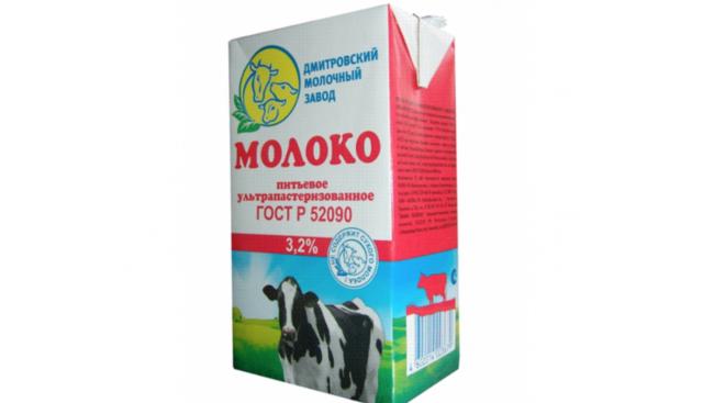 Молоко ультрапаст. 3,2% (ДМЗ)