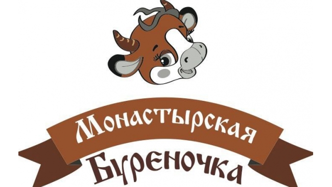 """Творожный продукт 9% """"Монастырская буреночка"""" (вес.)"""