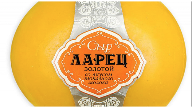 Сыр Золотой Ларец 50% м.д.ж.вкус топл.молока