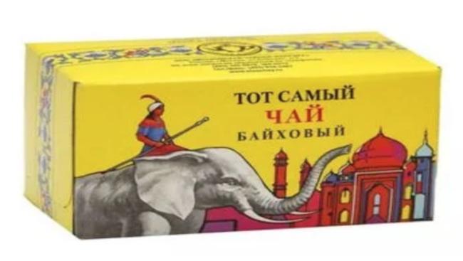 """Чай Индийский 100г """"Тот самый"""" (серый слон)"""