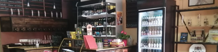О Нашем баре